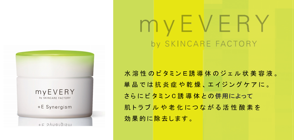 myEVERY by SKINCARE FACTORY + C Lotion